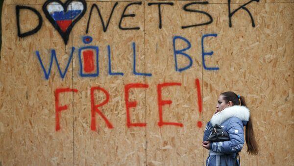 Milicias invitan a Donetsk a representantes de Kiev para abordar la reforma constitucional - Sputnik Mundo