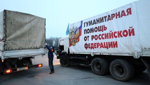 Конвой с гуманитарной помощью для семей погибших на шахте имени Засядько прибыл на КПП Матвеев Курган - Sputnik Mundo