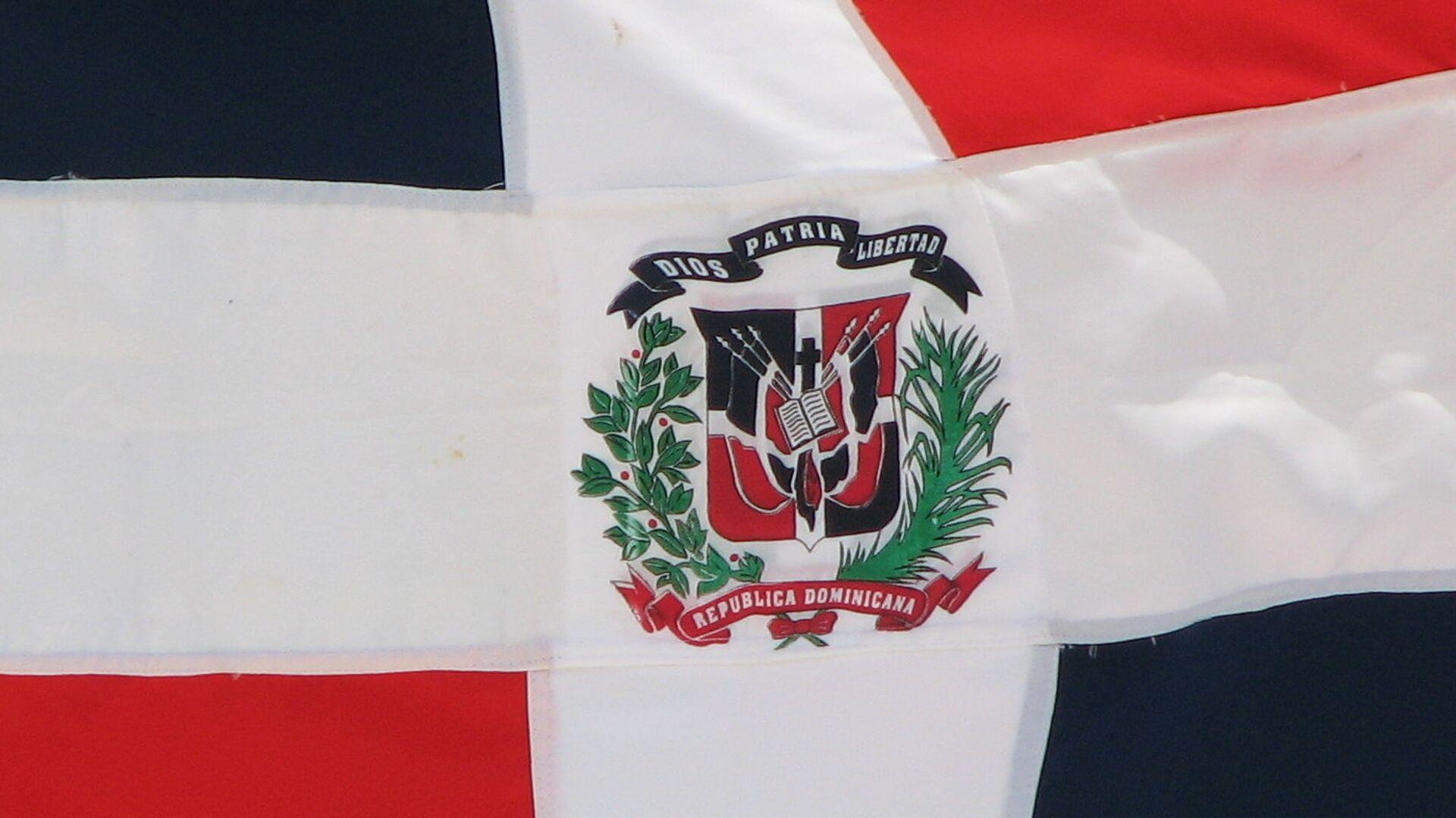 Bandera de la República Dominicana - Sputnik Mundo, 1920, 24.06.2021