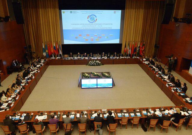 Inauguración de la décima sesión del Foro de la Organización de Cooperación de Shanghái (OCS) en Janti-Mansisk