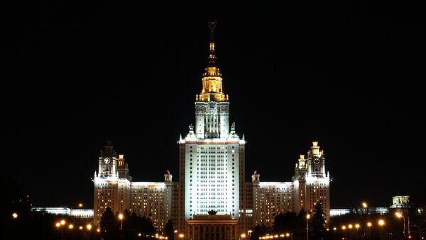 Здание Московского государственного университета имени М.В. Ломоносова - Sputnik Mundo