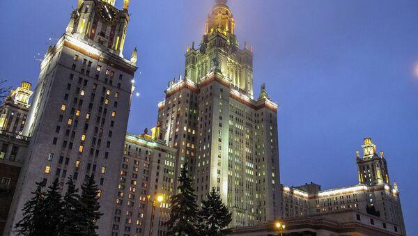 Universidad Lomonósov de Moscú - Sputnik Mundo