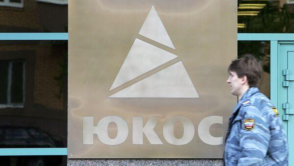 Logo de la compañía Yukos - Sputnik Mundo