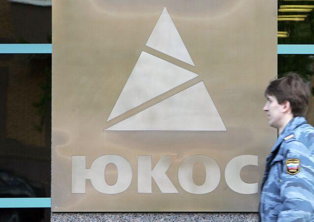 Logo de la petrolera rusa Yukos