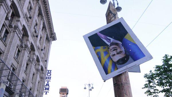 Retrato de Víctor Yanukóvich en Kiev - Sputnik Mundo