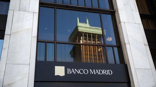 Banco de Madrid, filial del andorrano BPA - Sputnik Mundo