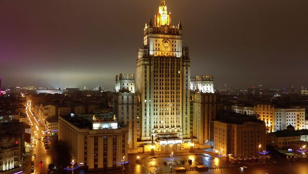 La sede de Ministerio de Exteriores de Rusia - Sputnik Mundo
