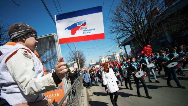 Concierto en el centro de Simferopol en honor del referéndum sobre el estatuto de Crimea - Sputnik Mundo