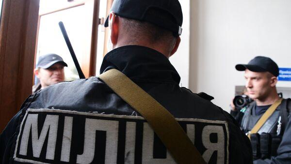 Policía de Ucrania - Sputnik Mundo