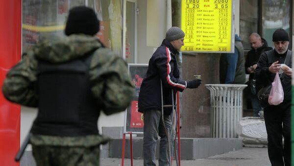 Crisis económica en Ucrania se debe a la política ineficaz de Kiev, según un político - Sputnik Mundo