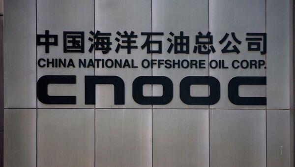China National Offshore Oil Corporation (CNOOC) - Sputnik Mundo