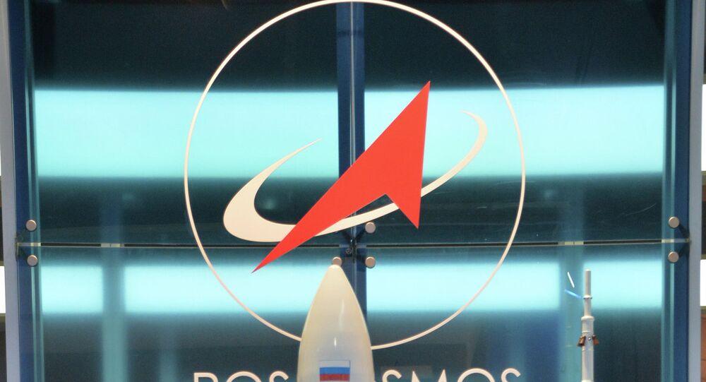 Logo de Roscosmos