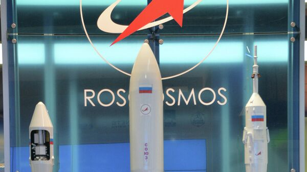 Logo de Roscosmos - Sputnik Mundo