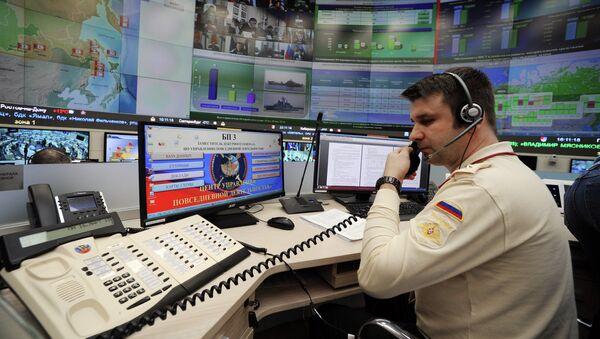 Centro Nacional de Control de la Defensa de Rusia (CNCD) - Sputnik Mundo