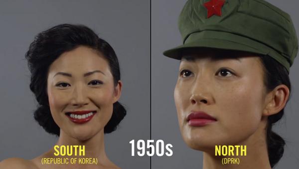 Corea: cien años de belleza - Sputnik Mundo