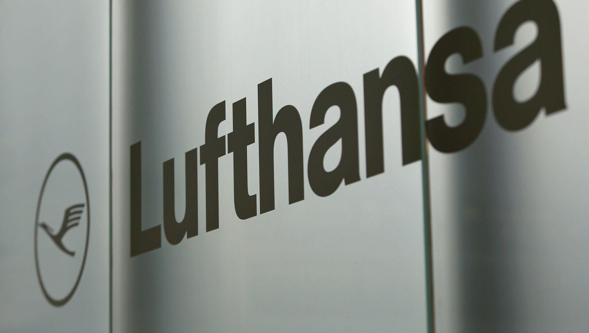 Lufthansa logo - Sputnik Mundo, 1920, 22.01.2021