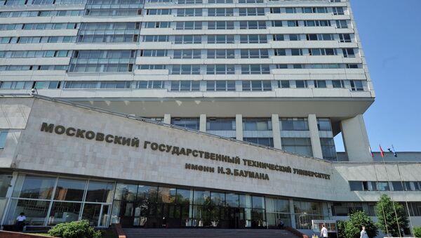 Прием документов абитуриентов в МГТУ им. Н.Э. Баумана - Sputnik Mundo