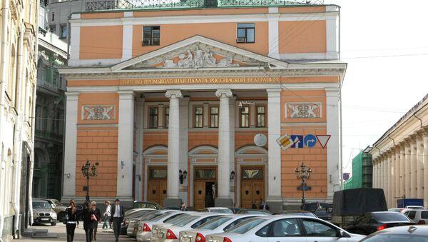 Торгово-промышленная палата - Sputnik Mundo