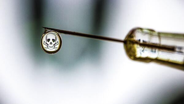Publican impactantes fotos de los negativos efectos de la drogadicción - Sputnik Mundo