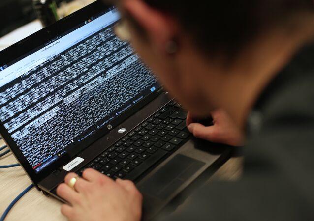 Un hacker (archivo)