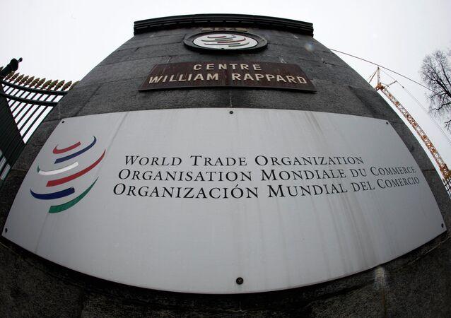 Sede de la OMC en Ginebra, Suiza (imagen referencial)