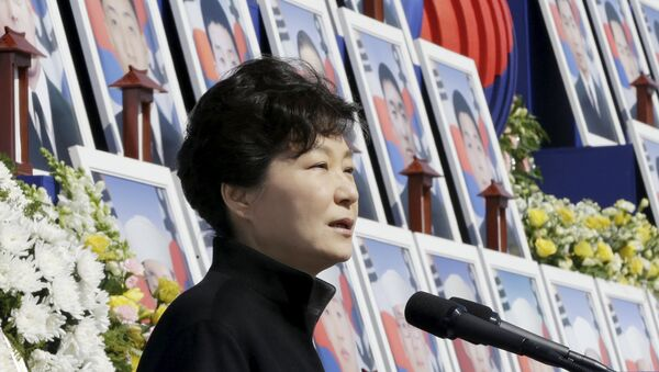 Park Geun-hye, presidenta surcoreana - Sputnik Mundo