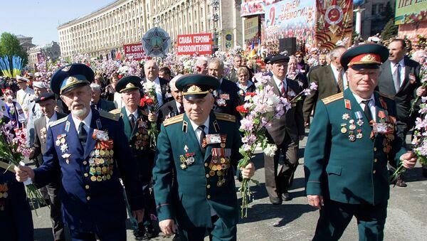 Celebración del Día de la Victoria en Kiev (Archivo) - Sputnik Mundo