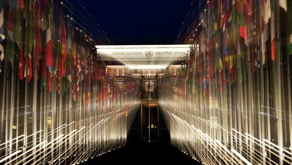 Oficina de la Organización de las Naciones Unidas en Ginebra - Sputnik Mundo