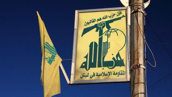Hezbollah, Baalbek, Lebanon - Sputnik Mundo