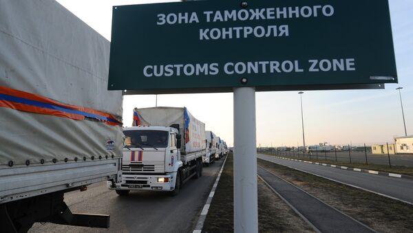 Convoy humanitario ruso para Donbás - Sputnik Mundo