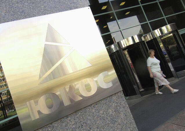Edificio de Yukos