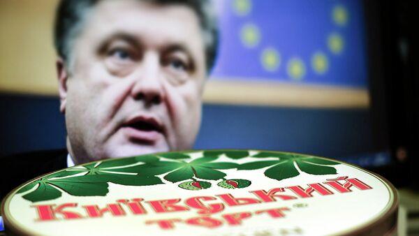 Tarta de Kiev de la fábrica de confitería Roshen - Sputnik Mundo