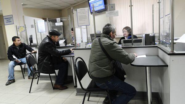Oficina de empleo - Sputnik Mundo