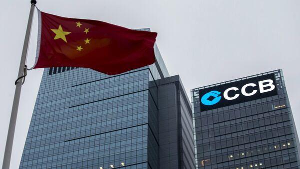 China Construction Bank (CCB) - Sputnik Mundo