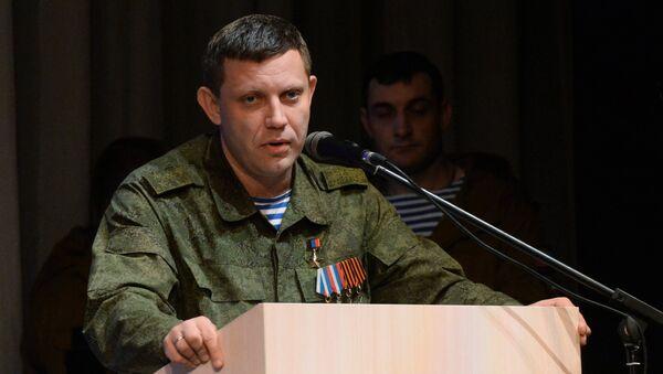 Alexandr Zajárchenko, líder de la autoproclamada República Popular de Donetsk, asesinado el 31 de agosto en el Donetsk - Sputnik Mundo