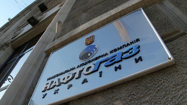 Letrero de Naftogaz en Kiev - Sputnik Mundo