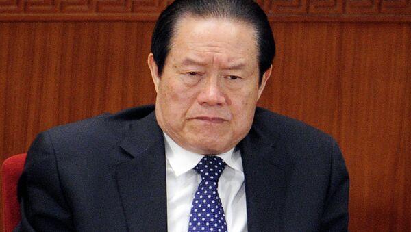 Zhou Yongkang, antiguo jefe de la seguridad nacional de China - Sputnik Mundo