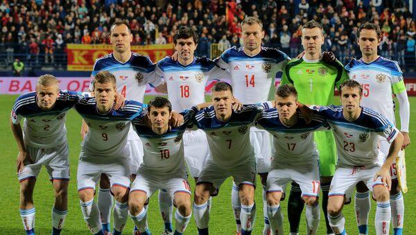 Jugadores de la selección rusa de fútbol - Sputnik Mundo