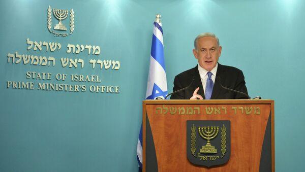 Benjamín Netanyahu, primer ministro de Israel (archivo) - Sputnik Mundo