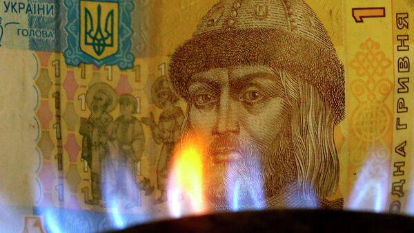 Денежные купюры и монеты России и Украины - Sputnik Mundo