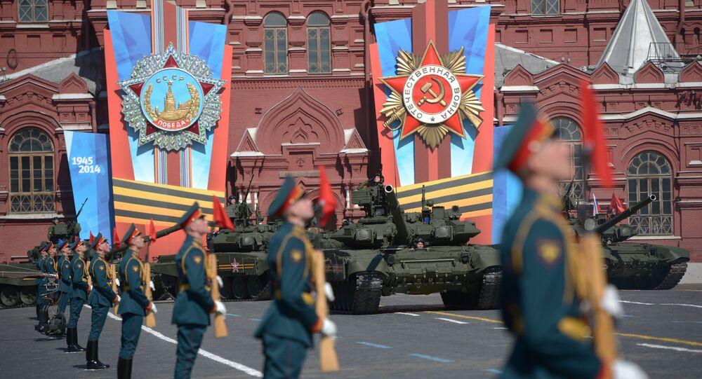 Desfile con motivo del 69º aniversario de la Victoria de la Unión Soviética sobre la Alemania nazi. Archivo