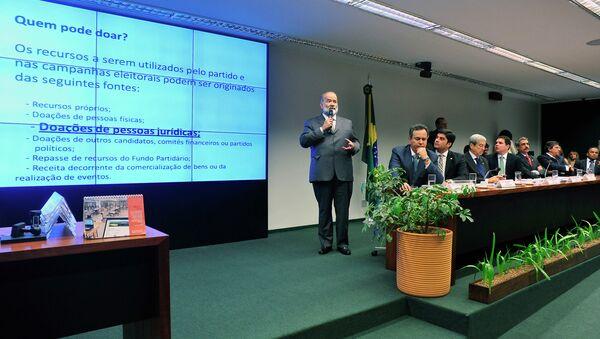 Tesorero del Partido de los Trabajadores, Joao Vaccari Netto, en la Comisión Parlamentar de Investigación (CPI) - Sputnik Mundo
