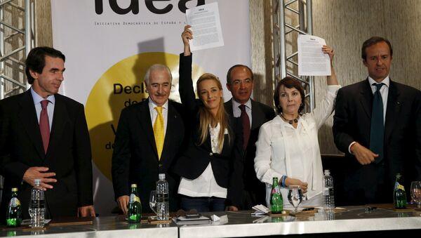 Exmandatarios de América Latina y España firman declaración por los DDHH en Venezuela - Sputnik Mundo