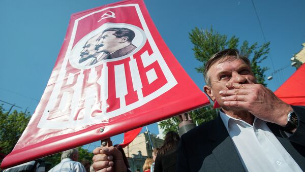 Desfile del 1 de mayo en Kiev (archivo) - Sputnik Mundo