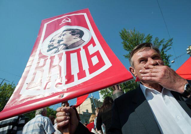 Desfile del 1 de mayo en Kiev (archivo)