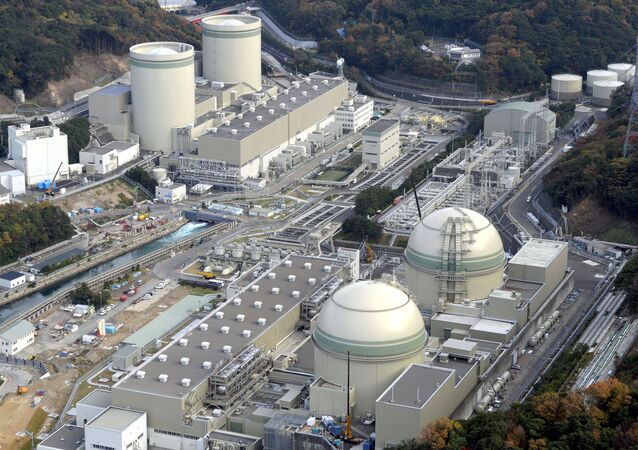 Reactores número 1 - 4 en Kansai Electric Power de la central nuclear de Takahama