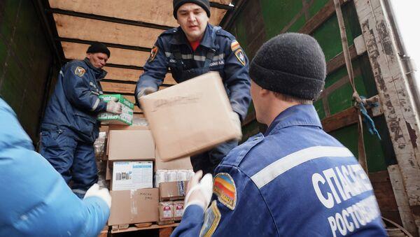 Alimentos para los refugiados ucranianos - Sputnik Mundo