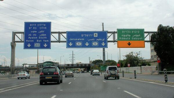 Israel permite la entrada de automóviles con matrícula palestina en Jerusalén - Sputnik Mundo