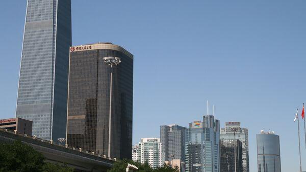 Distrito Central Financiero de Pekín - Sputnik Mundo