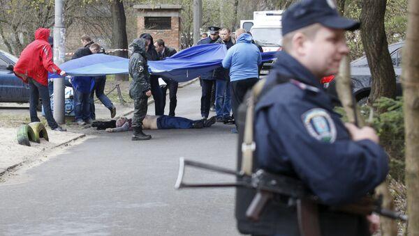 Lugar del asesinato de Oles Buzina - Sputnik Mundo